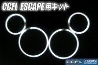 ESCAPE用