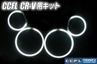 CR-V用