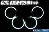 E39 01-用