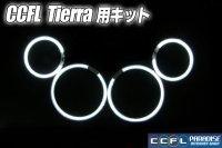 Tierra LS/RS用