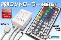 44KEY RGBコントローラー アノードCOM