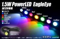 新1.5W Power LED Eagle Eye