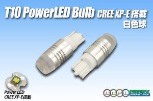 画像1: T10 CREE XP-E PowerLEDバルブ 白色