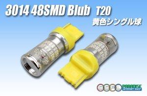 画像1: 3014 48SMD T20シングルバルブ 黄色