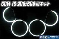 IS200/300 日本名(アルテッツァ)