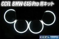 E46 Projector用