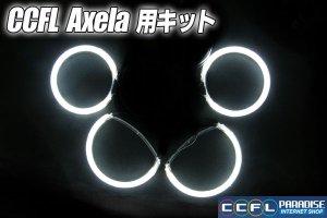 画像1: MAZDA3 日本名(アクセラ)用