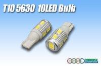 5630SMD T10 10LEDバルブ 白色