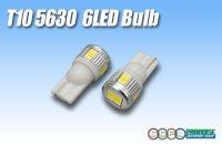 5630SMD T10 6LEDバルブ 白色